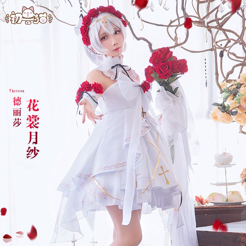 初兽猫现货】崩坏3 花裳月纱德丽莎cosplay服装女cosply花嫁崩3