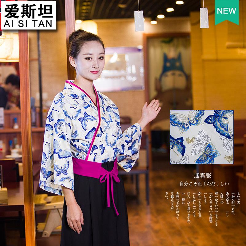 爱斯坦2018新款和风日式寿司鱼刺餐厅料理迎宾服服务生工作服男女
