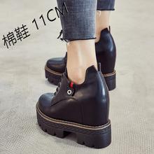 坡跟短靴粗跟286421新款21鞋百搭松糕鞋女冬加绒厚底踝靴潮