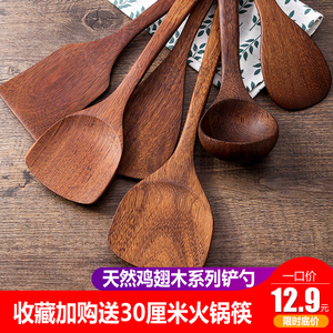 Chicken wings wooden spatula wooden soup spoon non-stick wok cooking household wood shovel high temperature resistant mildew resistant long handle wood rice spoon