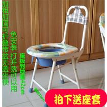 老人座椅馬桶老年人坐便椅孕婦加固摺疊坐便器移動馬桶便椅家