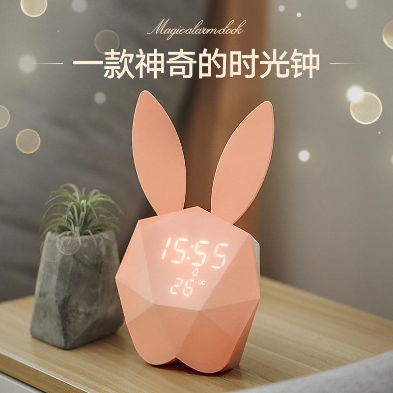咪兔子小闹钟儿童多功能创意学生用静音床头女可爱电子声控智能