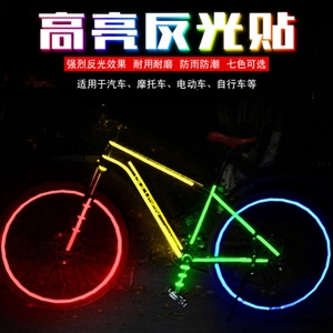 Bicycle reflective stickers MTB accessories reflective strips luminous equipment dead fly fluorescent stickers motorcycle body stickers
