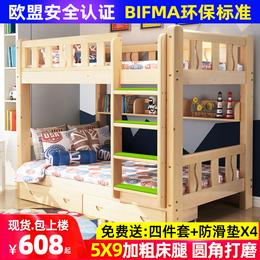 全实木上下铺木床双层床宿舍上下床儿童床子母床高低床大人两层床