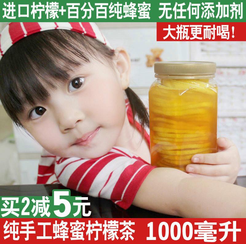 【现拍现做】纯手工自制蜂蜜柠檬茶1000ml天然柠檬蜜PK蜂蜜柚子茶