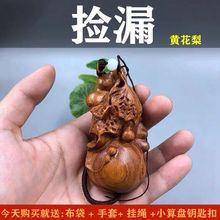 特价原zg0料老挝黄rw葫芦手把件多子多福文玩工艺品摆件挂件