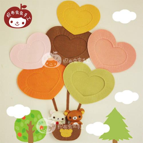 [转卖]不织布材料包diy手工布艺/轻松熊热气球照片墙