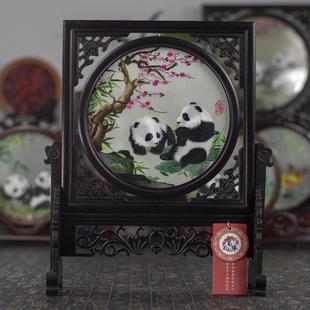 蜀绣真丝手工绣品刺绣中国风特色