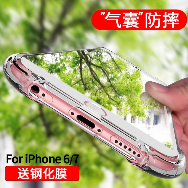 iPhone6/7原创网红手机壳苹果6plus软透明防摔保护套6p男女款潮套