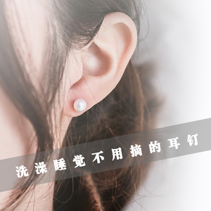 Sterling silver natural freshwater pearl earrings women Japan and South Korea simple personality mini earrings earrings women without picking