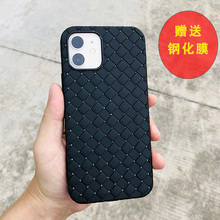 苹果12编织BV手机壳散le911Prft超薄XSMAX透气XR适用iphone