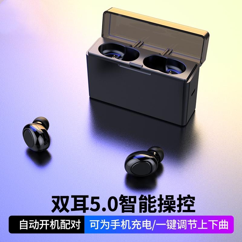 隔音蓝牙耳机防噪音 双耳 无线不闪灯带充电仓运动迷你隐形入耳式
