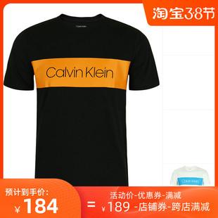 CalvinKleinCK男圆领短袖T恤新款印花logo纯棉半截袖体恤夏季新款