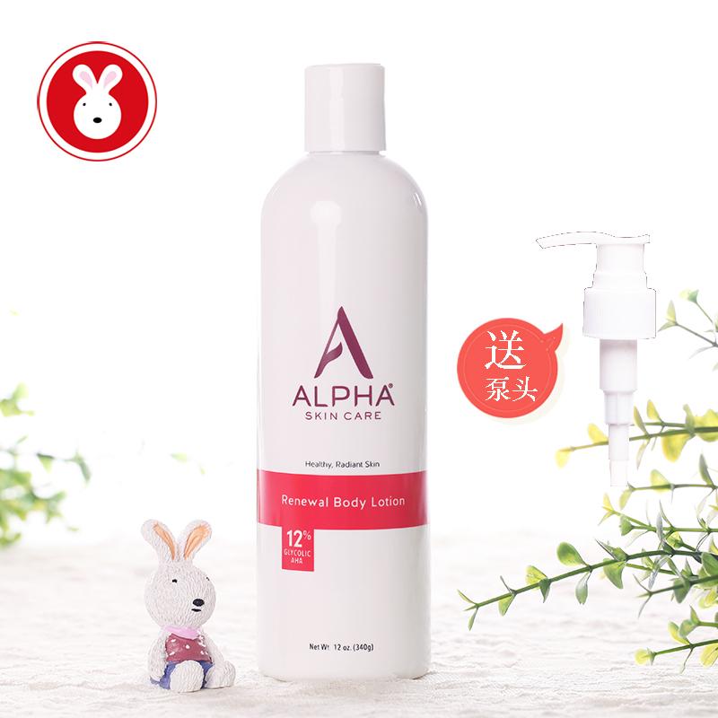 现货美国Alpha Hydrox12%果酸丝滑身体乳AHA去鸡皮肤美白340g