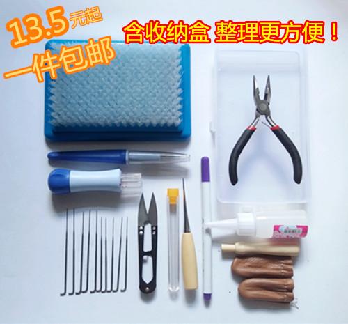 包邮新手工具套装包羊毛毡戳戳乐手工制作DIY材料戳针胶水垫