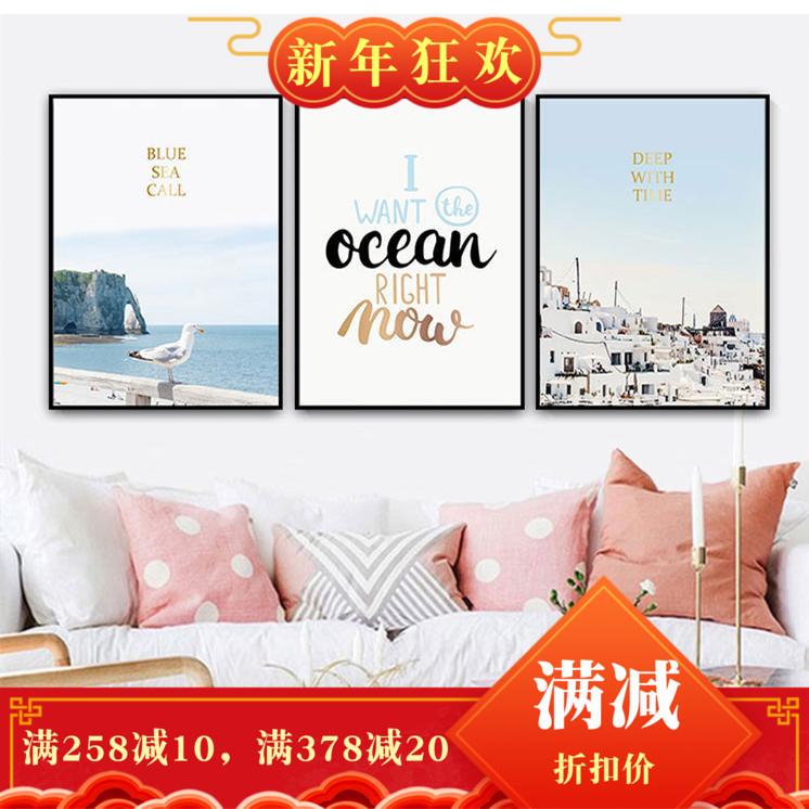 ������Ʒ:客厅沙发背景墙装饰画北欧风ins简约小清新卧室床头温馨餐厅挂画