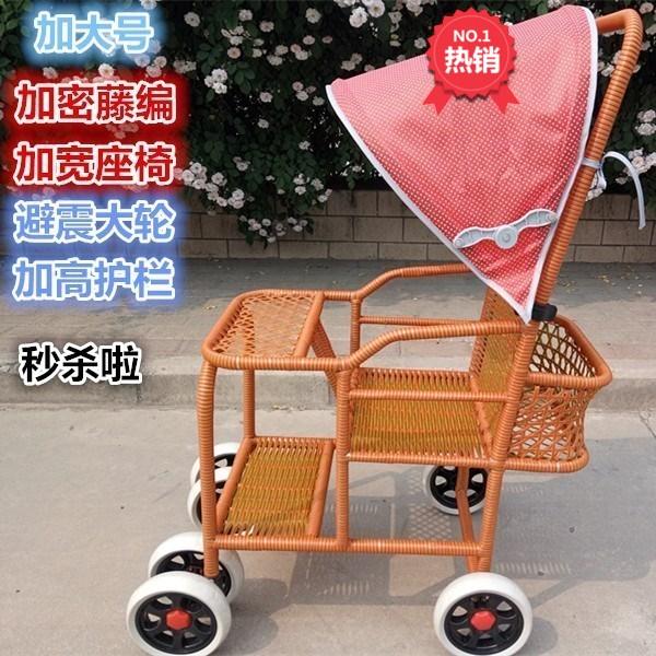 婴儿推车轻便夏季竹子儿童小孩小推车便携可坐不可躺四轮藤手推