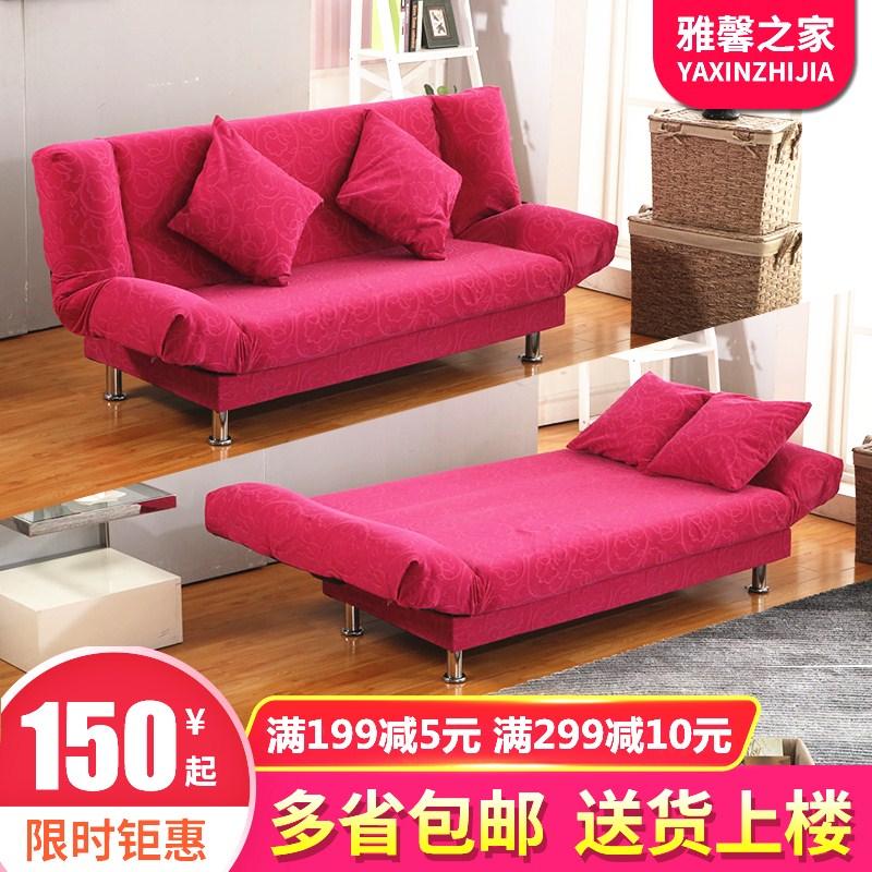 小户型沙发出租房可折叠沙发床两用卧室简易沙发客厅懒人布艺沙发图片