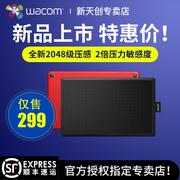 wacom ctl472数位板手绘板电脑绘画板动漫PS漫画bamboo电子绘图板