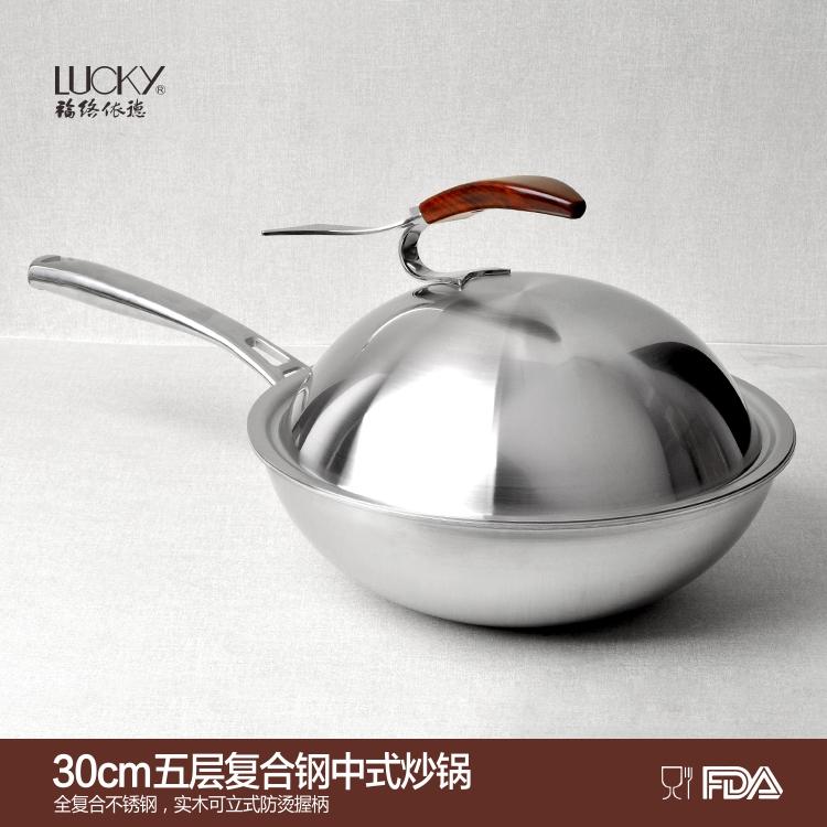 28不锈钢加厚多功能不粘锅中式炒锅家用电磁炉燃气灶通用炒菜锅