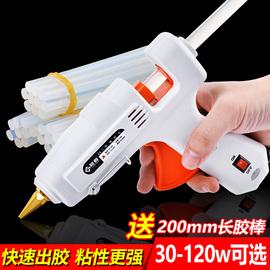 【赣春】家用手工电热熔胶枪