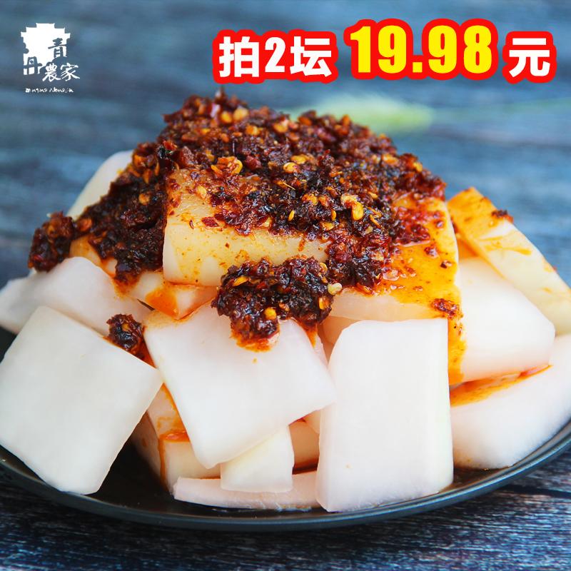 湖南懷化辰溪泡菜脆爽酸蘿卜開胃下飯咸醬菜有純酸和酸甜 1壇裝
