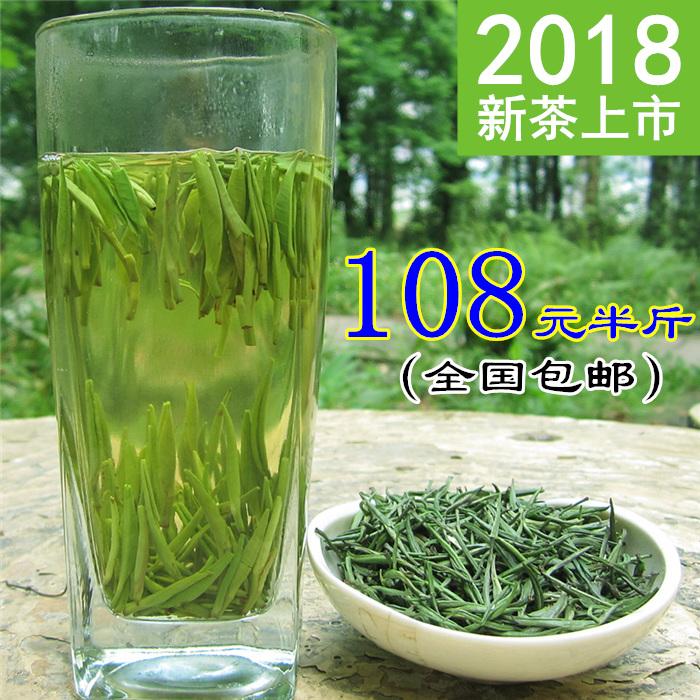 2018年新茶雀舌茶叶绿茶峨眉山高山毛尖散装特级嫩芽春茶礼盒250g