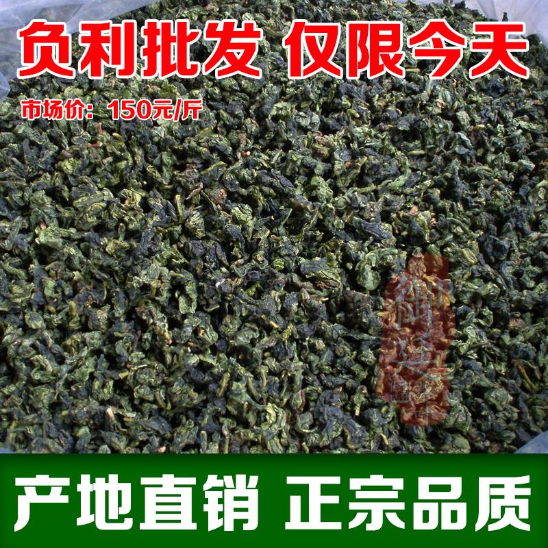 御廷QA120正品清香铁观音500g 兰花香散装 乌龙茶叶2017春茶