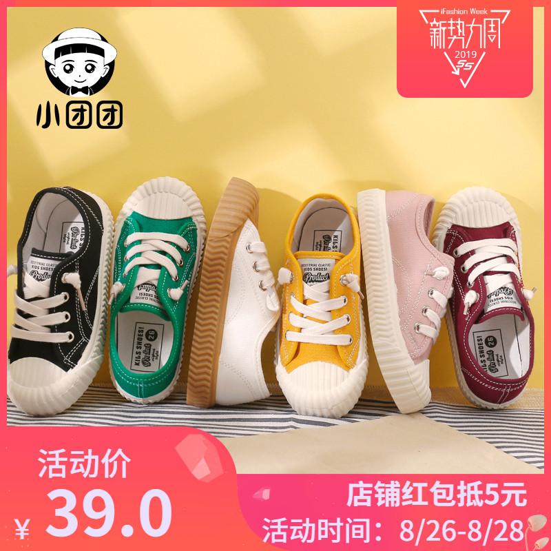 韩国饼干鞋儿童帆布鞋男童鞋子女童一脚蹬小童布鞋2019春秋新款