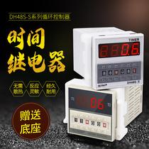 廠價直銷DH48SS數顯循環時間控制器循環型質保二年送底座