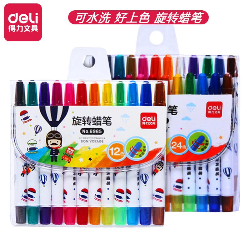 得力6966 12色24色旋转蜡笔儿童美术涂鸦上色快 旋转出芯不易脏手