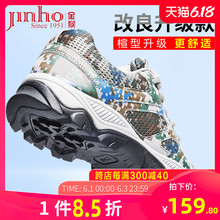 Golden Monkey official flagship store genuine camouflage shoes men's 07 running shoes running shoes rubber shoes women's 07A training shoes