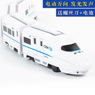 儿童大号电动万向和谐号小火车