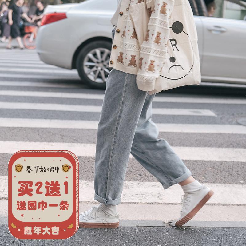 [¥84]忠犬小八梨形自制-浅蓝牛仔裤-2019宽松直筒显瘦复古牛仔裤学生女