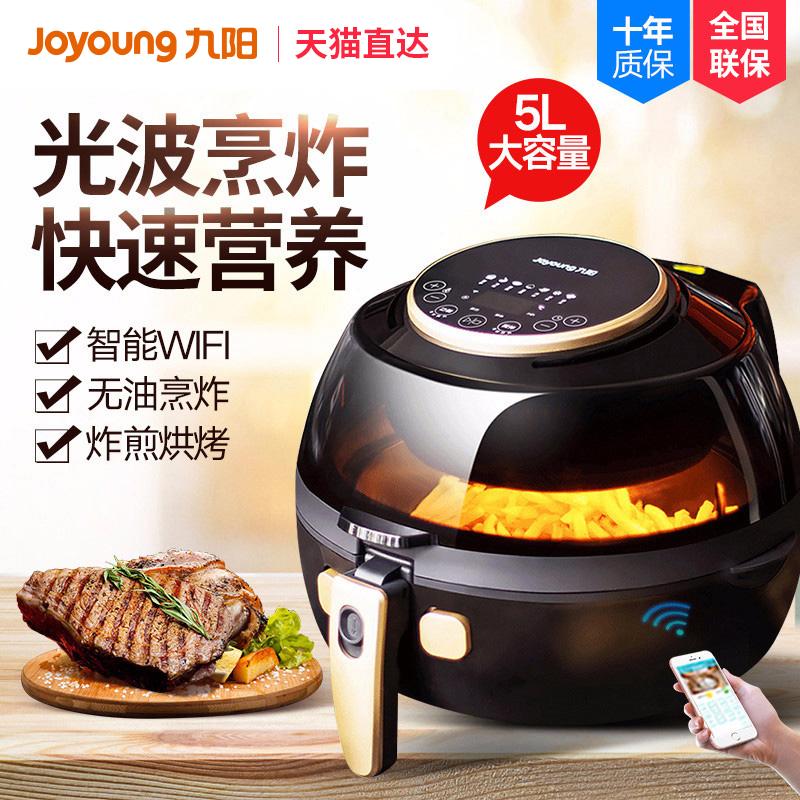 九阳空气炸锅家用电炸锅机无油全自动5L大容量薯条智能小新款特价