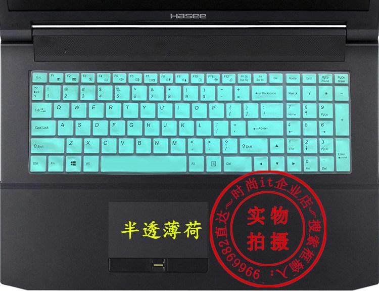 Terrans Force未来人类T7 1060 77SH3键盘保护贴膜17.3英寸电脑笔记本全覆盖防尘套罩防水防灰17按键凹凸硅胶