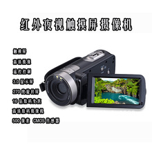 新式家用高清数码摄像pu7 运动Dop视触摸摄像机2400万像素