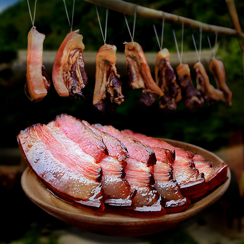 四川特产五花腊肉农家自制烟熏咸肉非湖南贵州正宗老川味熏肉腊肠