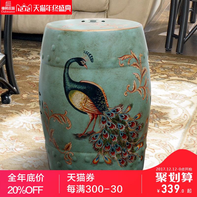 橡树庄园 美式古典陶瓷孔雀鼓凳摆件 精品家居客厅豪宅样板房饰品