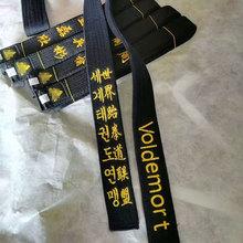 跆拳道黑带绣id3柔道空手am位教练刺绣腰带编织带芯5cm宽