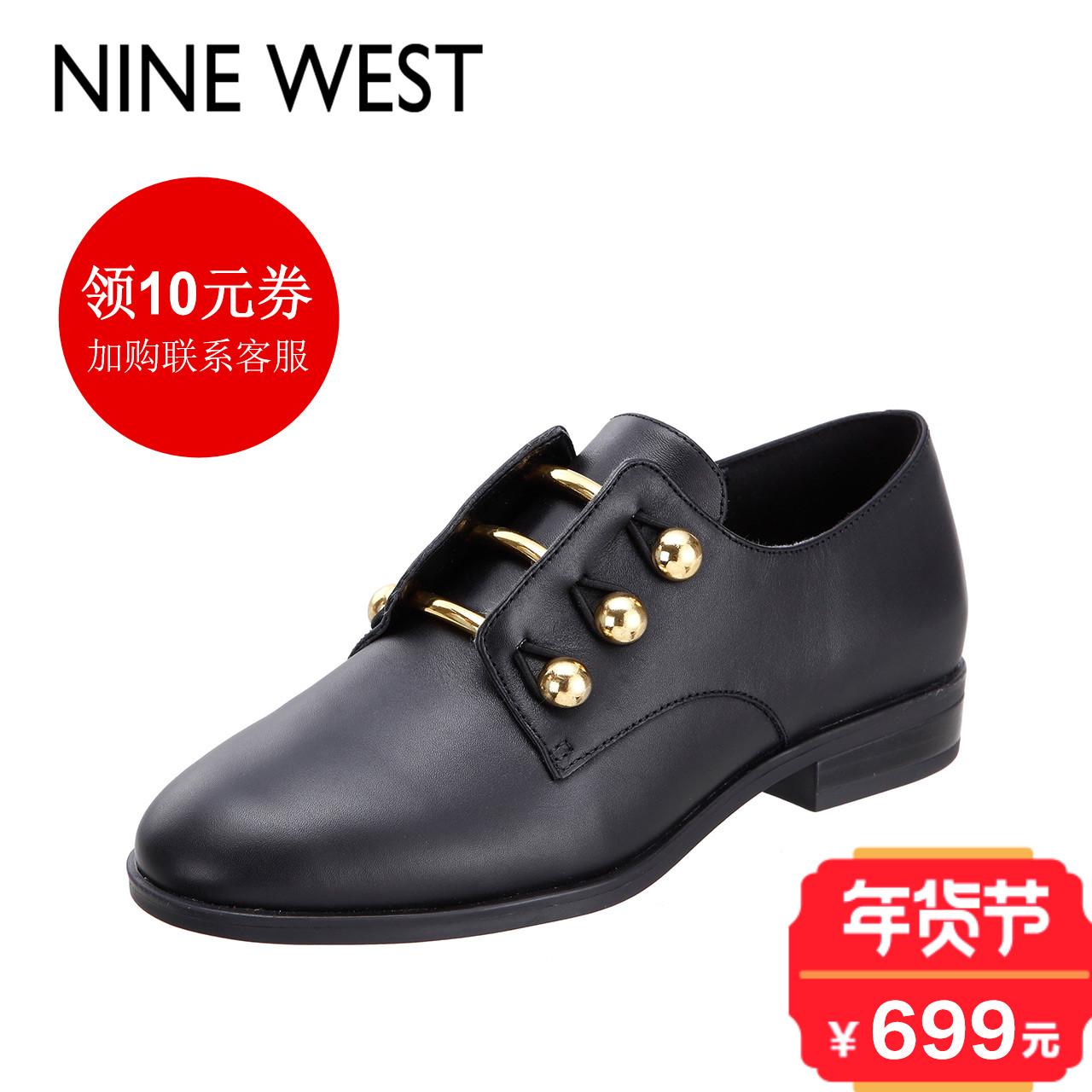 Nine West/玖熙2017秋冬新款平跟布洛克单鞋 英伦风皮鞋 单鞋女