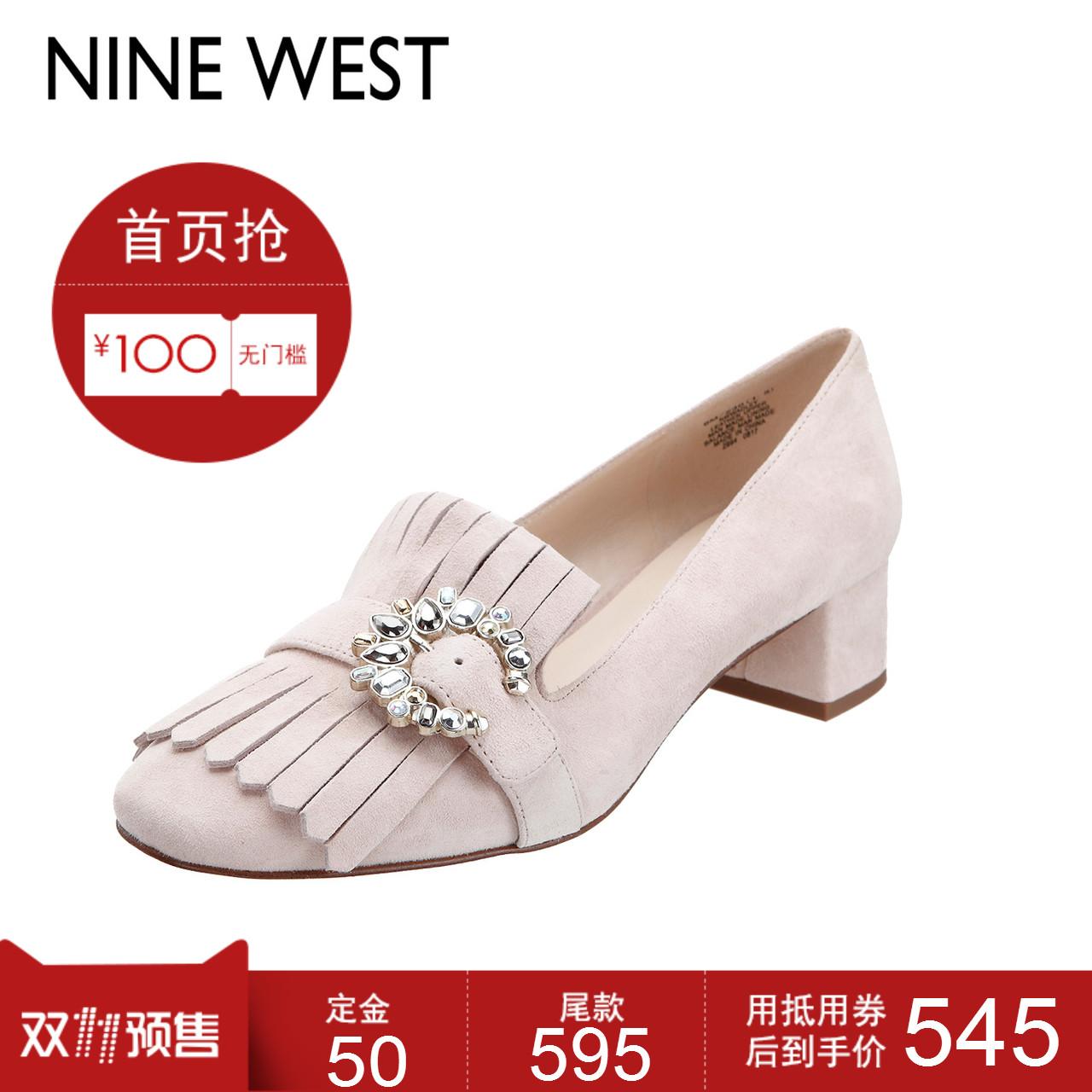 【预售】ninewest玖熙2017秋冬新款圆头流苏玛丽珍鞋 方跟单鞋女