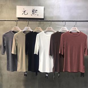 半袖女2020新款ins韩版修身白色莫代尔圆领五分袖内搭T恤女打底衫图片