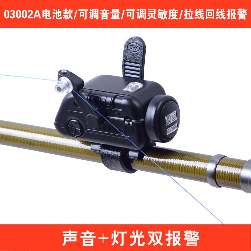 抛王钓鱼海竿报警器电子回线自动海杆声光缓冲抛杆海杆防水防掉甩