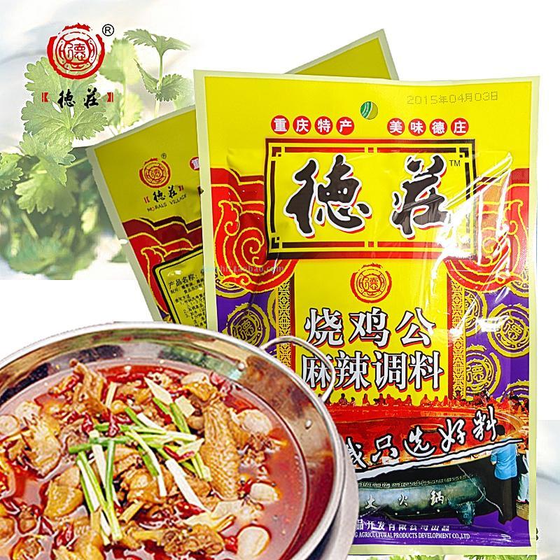 重庆四川特产德庄烧鸡公调料160g麻辣鸡黄焖鸡餐饮店底料批量发货