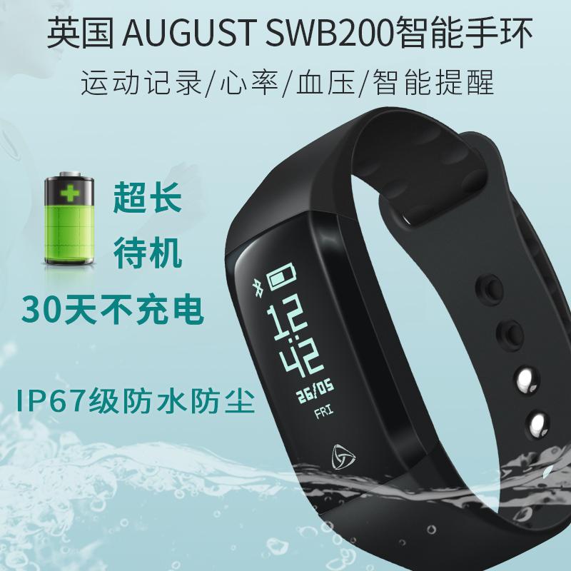 阿音 英国SWB200智能手环心率血氧疲劳度计步睡眠监测IP67防水