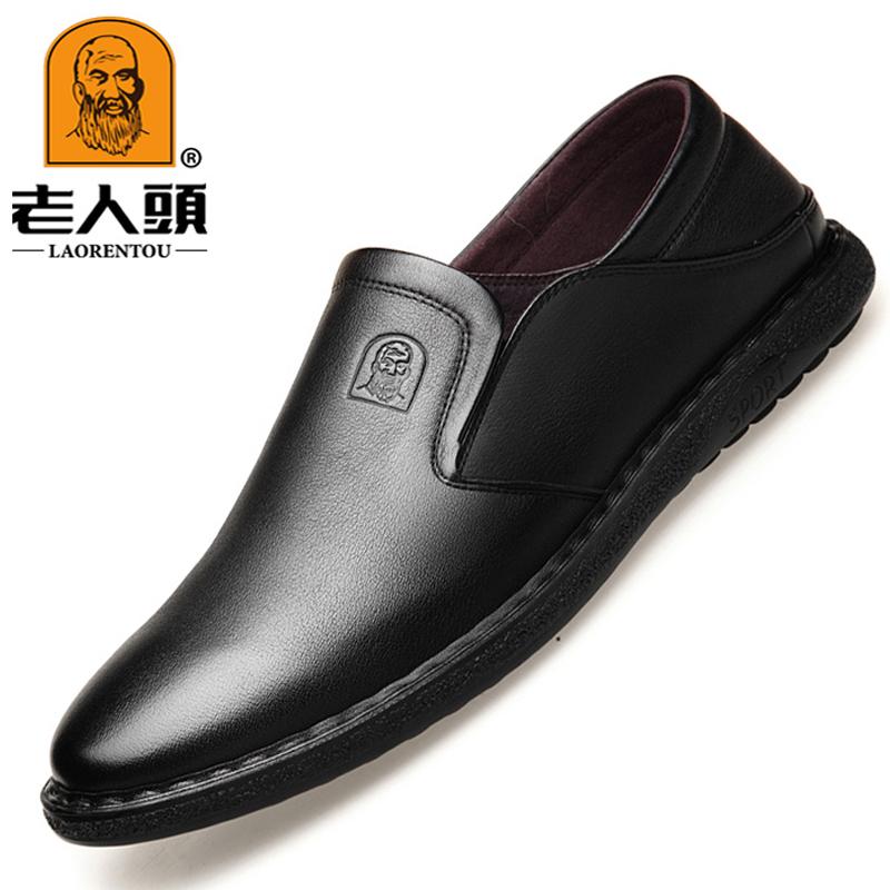 老人头皮鞋男真皮正品旗舰新款商务休闲上线软底爸爸一脚蹬男鞋子