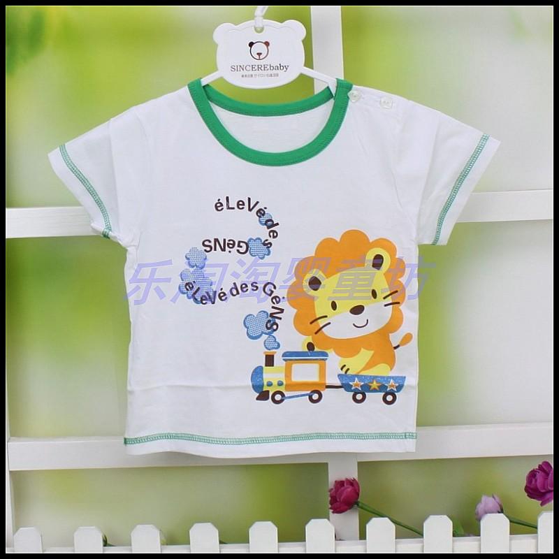 老款特价心适贝贝夏装儿童圆领半袖纯棉宝宝全棉T恤男童短袖上衣