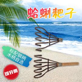 铁耙子赶海神器挖蛤蜊耙子挖螺花蛤扒蚬子铁扒海耙螺工具贝壳沙滩