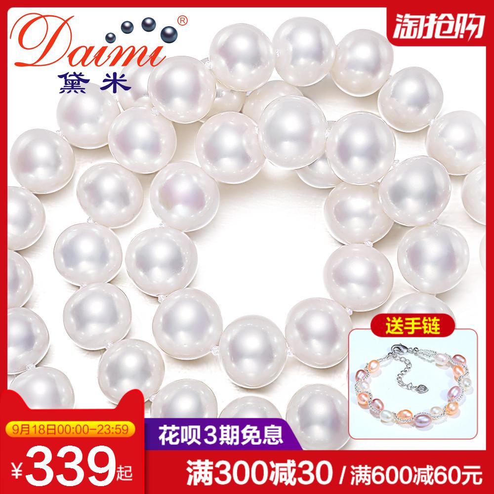 黛米珍珠项链 心梦 S925银扣近正圆珍珠项链送妈妈婆婆珠宝正品女